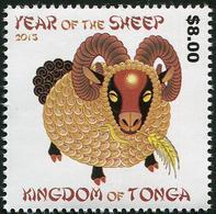 TONGA - 2015 - Nouvel An Chinois, Année De La Chèvre - 1 Val Neuf // Mnh - Tonga (1970-...)
