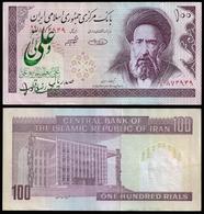 MARKAZI Bank 100 RIALS Propaganda Type 3 Sign.31 P 140g VF - Iran