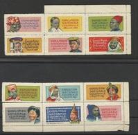 VIGNETTES Exposition Coloniale De Marseille 1922 - Commemorative Labels