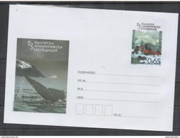 BULGARIA, 2016, MINT, POSTAL STATIONERY, PREPAID ENVELOPE, WHALES, ANTARCTIC - Whales