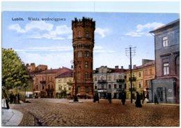LUBLIN - Wieza Wodociagowa - Polen