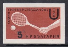 TIMBRE NEUF DE BULGARIE - TENNIS (JEUX UNIVERSITAIRES INTERNATIONAUX, A SOFIA) N° Y&T 1075 - Tennis
