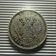 Russia 1 Rouble 1913 BC Silver - Russia