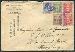 1914 Kobayagawa, Stamps & Coin Dealer, Yokohama Cover - Royal Navy Engineer Lt. Commander Allen, Hong Kong Navel Yard - Japan