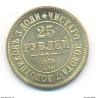 Russia 25 Rubles 1876 COPY - Rusland
