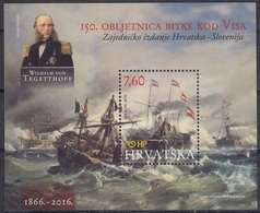 CROATIA 1059,unused,ships - Croatie