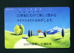 JAPAN - Magnetic Phonecard As Scan (110-156) 2 - Japan