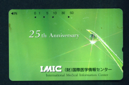 JAPAN - Used Magnetic Phonecard (110-016) As Scan - Japan