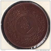 LOT 4 COINS JAPAN 1 SEN 1922 - CAMBODIA 200 RIELS 1994 - CHINA 1 YUAN 1991 - MONGOLIA 50 MONGO 1981 - Vrac - Monnaies