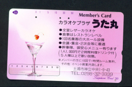 JAPAN - Magnetic Phonecard As Scan (110-103) - Japan