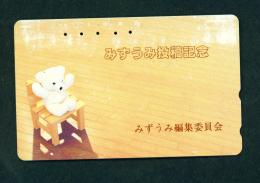 JAPAN - Magnetic Phonecard As Scan (110-215) - Japan