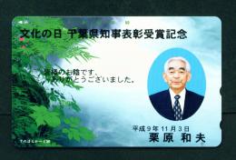JAPAN - Magnetic Phonecard As Scan (110-194201) - Japan