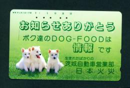 JAPAN - Magnetic Phonecard As Scan (110-179) - Japan