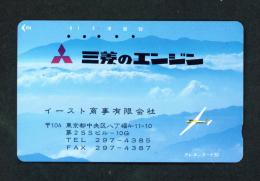 JAPAN - Magnetic Phonecard As Scan (110-104) - Japan