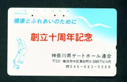 JAPAN - Magnetic Phonecard As Scan (110-18) - Japan