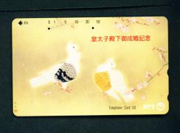 JAPAN - Magnetic Phonecards As Scan (111-002) - Japan
