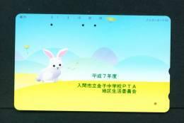 JAPAN - Magnetic Phonecard (110-216) As Scan - Japan