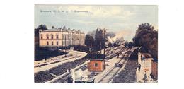 POSTCARD-RUSSIA-VOKZAL-TRAIN STATION-SEE-SCAN - Rusia