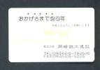 JAPAN  -  Magnetic Phonecard As Scan (110-415) - Japan