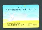 JAPAN  -  Magnetic Phonecard As Scan (110-216) - Japan
