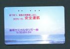 JAPON/JAPAN/GIAPPONE  -  Magnetic Phonecard As Scan (110-129) - Japan