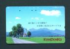 JAPON/JAPAN/GIAPPONE  -  Magnetic Phonecard As Scan (110-168) - Japan