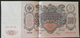 Russia 100 Ruble 1910 - Russland