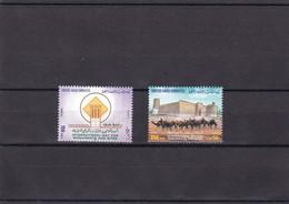 Emiratos Arabes Unidos Nº 599 Al 600 - United Arab Emirates