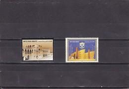 Emiratos Arabes Unidos Nº 619 Al 620 - Emiratos Árabes Unidos