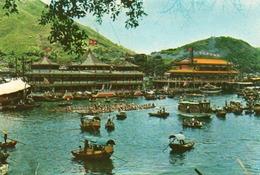 ABERDEEN-DRAGON BOATS AND FLOATING RESTAURANTS-  VIAGGIATA 1970 -F.G - Cina (Hong Kong)