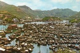 ABERDEEN-THE FAMOUS FISHING AREA OF HONG KONG- VIAGGIATA 1971 -F.G - Cina (Hong Kong)