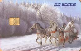 Russia - Mf Tarif,Test Demo Card, Horse Team, As Scan - Russia