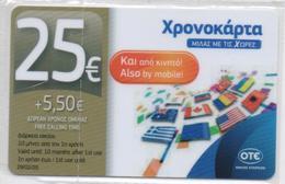 GREECE OTE PREPAID CHRONOKARTA -25 EURO  - 5000pcs ONLY!!! -9/18-USED - Greece