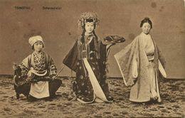 China, TSINGTAU QINGDAO KIAUTSCHOU 膠州, Native Chinese Actresses (1910s) Postcard - China