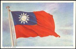 China Taiwan, Flag Of The Republic, 青天白日滿地紅 (1930s) Postcard - China