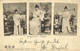 China, TIENTSIN TIANJIN 天津, Native Girl Singers (1906) Postcard - China