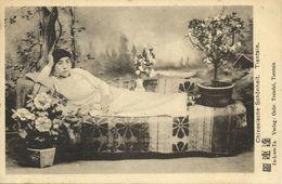 China, TIENTSIN TIANJIN 天津, Girl Small Bound Feet Foot Binding (1899) Postcard - China