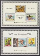 Chad 01.11.1971 EDL Mi # 418-22 Bl 27 Munich Summer Olympics 1972, GOLD OVPT, MNH - Ete 1972: Munich