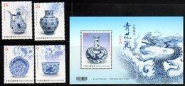 TAIWAN, 2018, MNH, ANCIENT ART TREASURES, PORCELAIN, FISH, DRAGONS, BIRDS,   4v+S/SHEET EMBOSSED - Porcelain