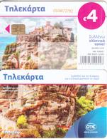 GREECE - Meteora(puzzle 3/4), Tirage 60000, 01/19, Used - Greece