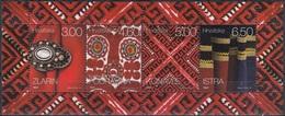 CROATIA 1090-1093,unused - Croatie