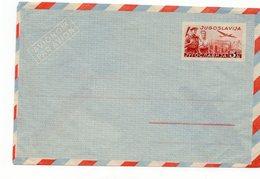 1940s 50s STAMP IMPRINTED COVER, NO SENDER AT THE BACK, POSTAL STATIONERY - Postal Stationery