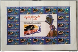 E24 - Egypt 2009 MNH Complete Set 16v. In FULL SHEET - FIFA U-20 Football World Cup - Egypt