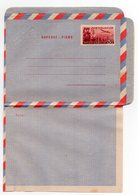 1940s 50s STAMP IMPRINTED COVER, OPEN,  POSTAL STATIONERY - Postal Stationery