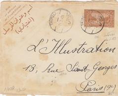 LIBAN   - DEVANT DE LETTRE ENTIER POSTAL 4 PIASTRES - TRIPOLI 7.7.1934 POUR PARIS   /2 - Libanon