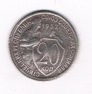 20 KOPEK  1932  CCCP  RUSLAND /4792/ - Russie