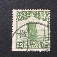 ◆◆◆CHINA  1923-33   2nd Peking Print Junk Series  2C  USED   AA3587 - China