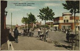 China, MUDANJIANG BOTANKOU 牡丹江市, Manchukuo, Kogyoginko Street (1930s) Postcard - China