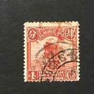 ◆◆◆CHINA 1914 -19   1st Peking Print Junk Series   4C USED   AA3597 - China