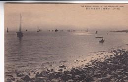 THE EVENING SCENARY OF THE KARUMOJIMA, KOBE. PANORAMA SEA. CPA 1910'S - BLEUP - Kobe